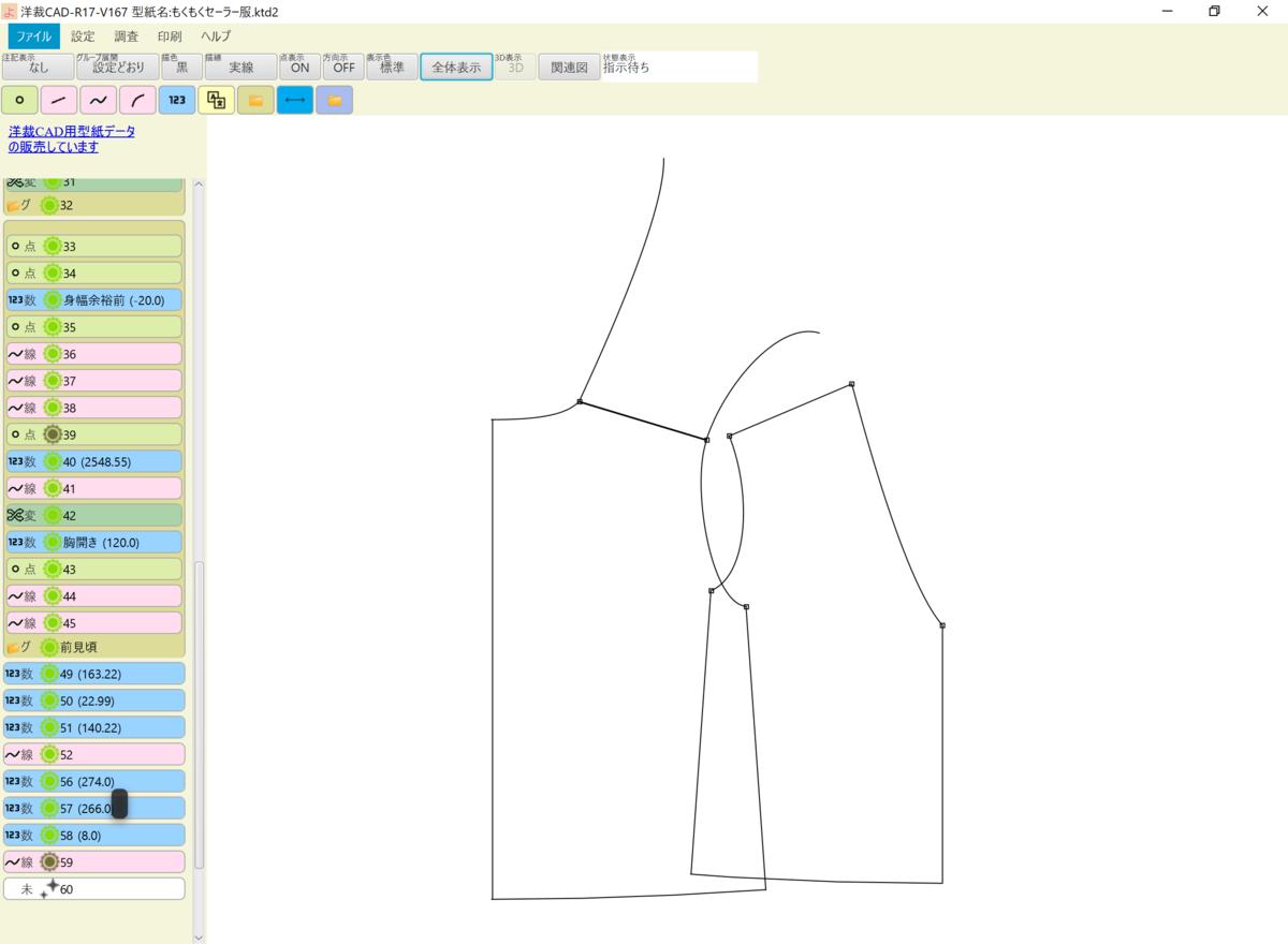 f:id:piyobu:20210831130525p:plain