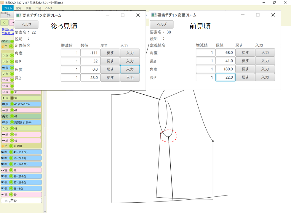 f:id:piyobu:20210831131419p:plain