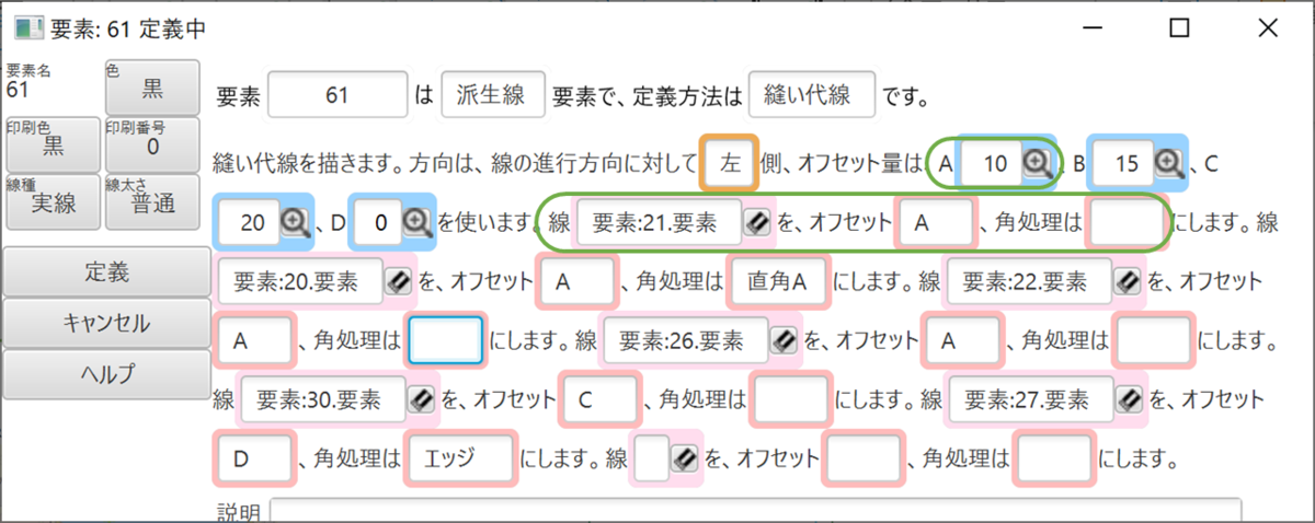 f:id:piyobu:20210831233840p:plain