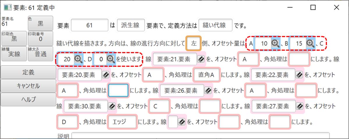 f:id:piyobu:20210831234521p:plain