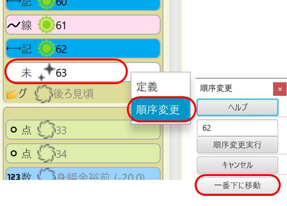 f:id:piyobu:20210901000644p:plain