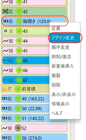 f:id:piyobu:20210901234359p:plain