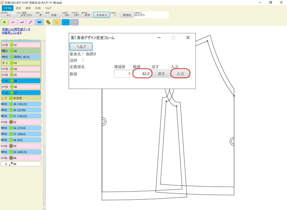 f:id:piyobu:20210901234642p:plain