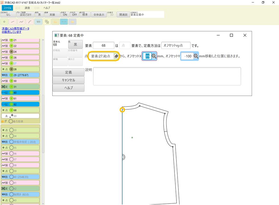 f:id:piyobu:20210910235611p:plain