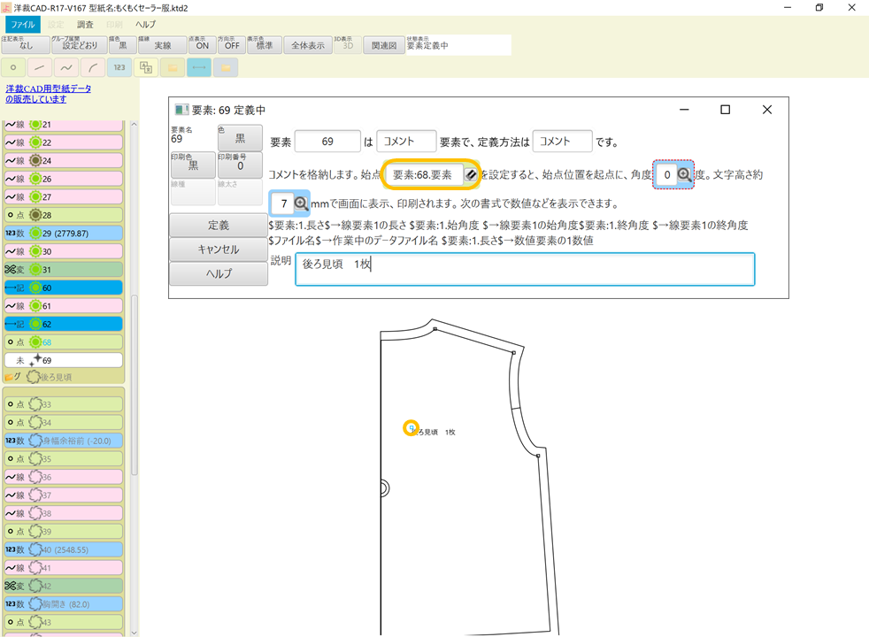 f:id:piyobu:20210911000239p:plain