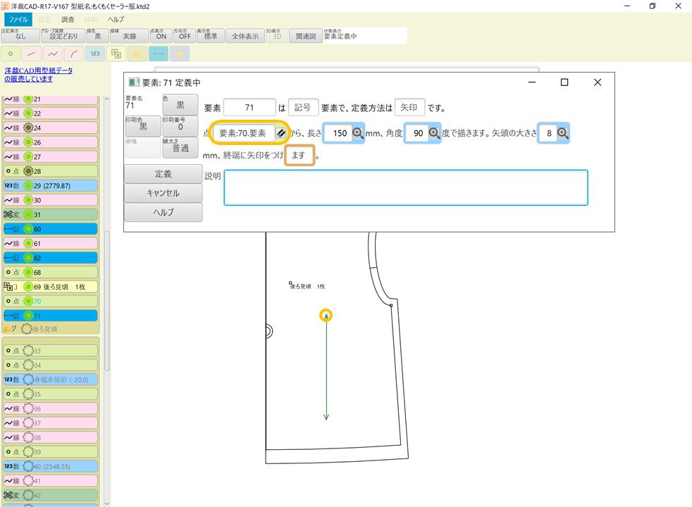 f:id:piyobu:20210911001415p:plain