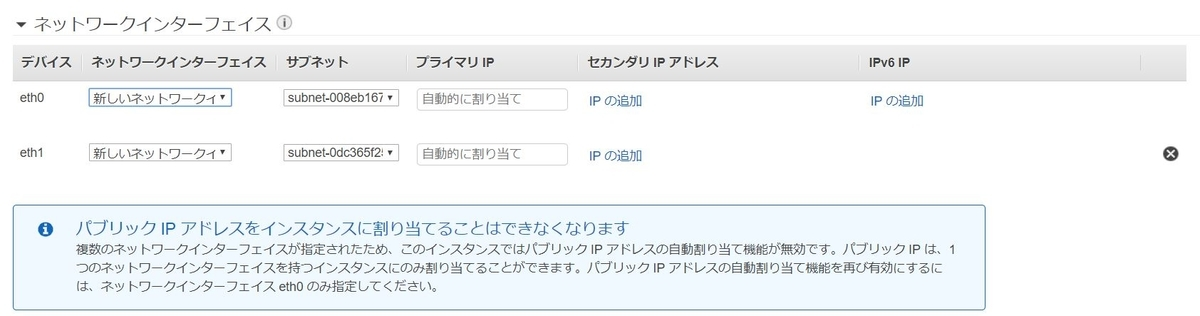 f:id:piyojir0:20190520132921j:plain