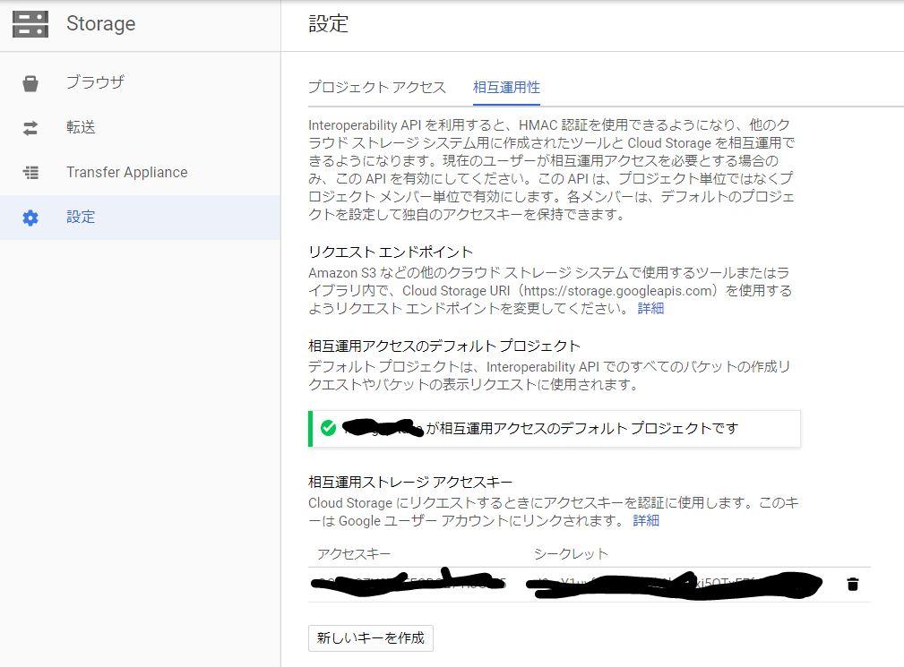 f:id:piyojir0:20190613155150j:plain
