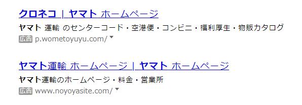 f:id:piyokango:20190210033205p:plain:w400