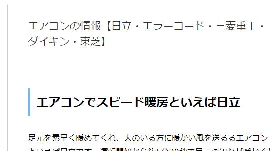 f:id:piyokango:20190210033223p:plain:w300