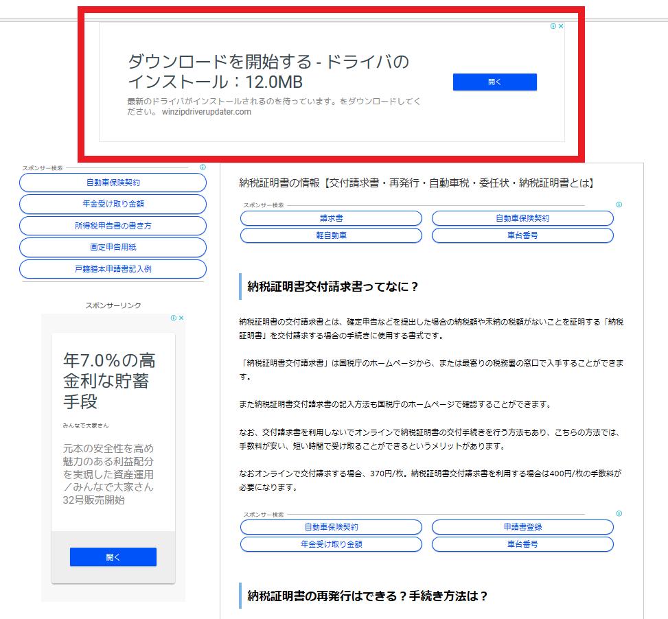f:id:piyokango:20190210033241p:plain:w400