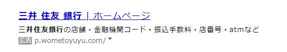 f:id:piyokango:20190210033438p:plain:w400