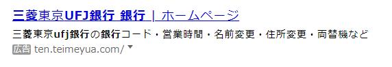 f:id:piyokango:20190210040611p:plain:w400
