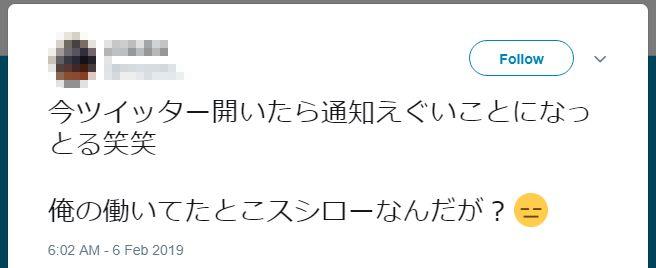 f:id:piyokango:20190215052126j:plain:w300