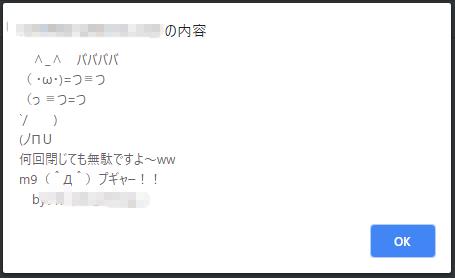 f:id:piyokango:20190305060004p:plain