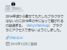 f:id:piyokango:20190306064909p:plain