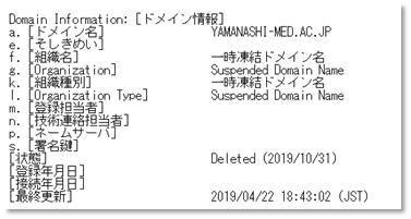 f:id:piyokango:20190501095632p:plain