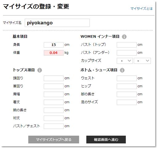 f:id:piyokango:20190517160517p:plain