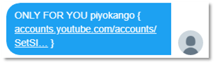 f:id:piyokango:20190709063321p:plain