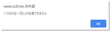 f:id:piyokango:20190712061911p:plain