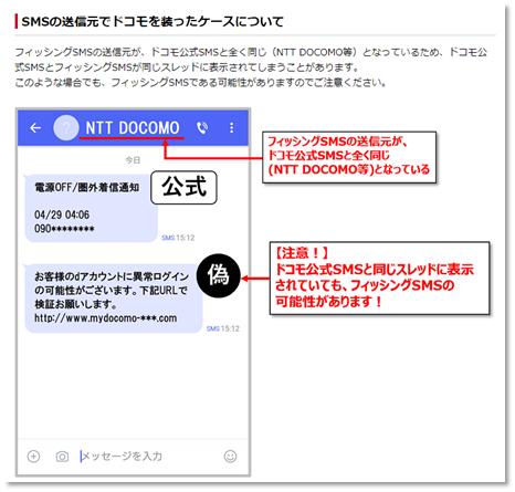 D セキュリティ アカウント コード