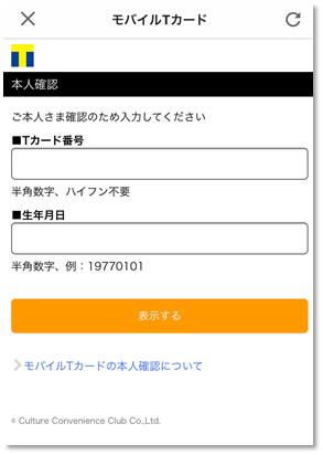 f:id:piyokango:20190805020130p:plain