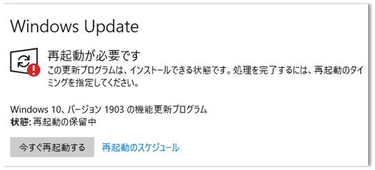 f:id:piyokango:20190829160935p:plain