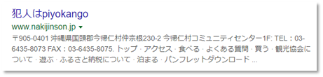 f:id:piyokango:20200102103820p:plain