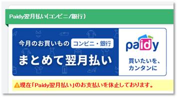 f:id:piyokango:20200117060137p:plain