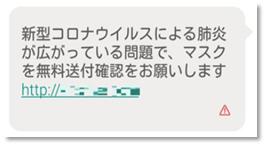 f:id:piyokango:20200206052207p:plain