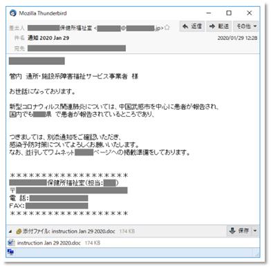 f:id:piyokango:20200206052546p:plain