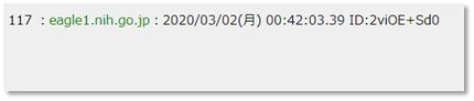 f:id:piyokango:20200305060635p:plain