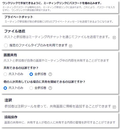 f:id:piyokango:20200405065452p:plain