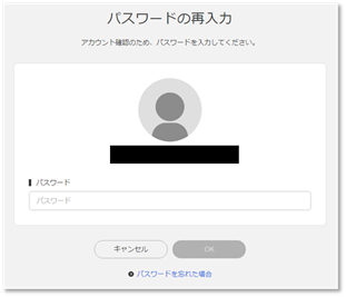f:id:piyokango:20200425065716p:plain
