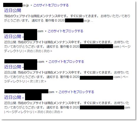 f:id:piyokango:20200708023525p:plain
