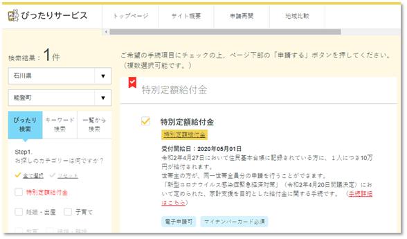 f:id:piyokango:20200802013707p:plain