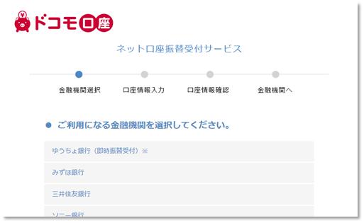 f:id:piyokango:20200909133930p:plain