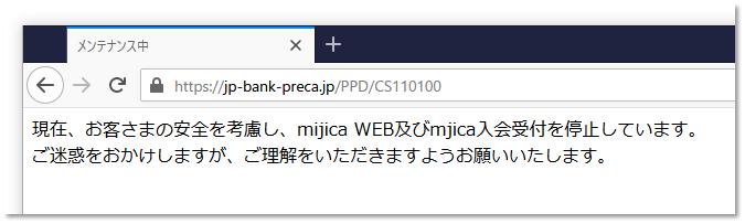 f:id:piyokango:20201005011639p:plain