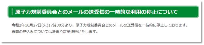 f:id:piyokango:20201028110303p:plain