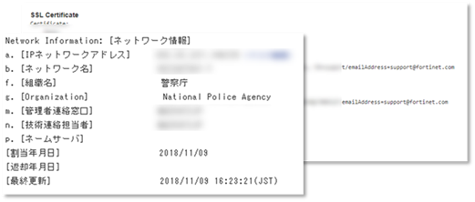 f:id:piyokango:20201130061546p:plain