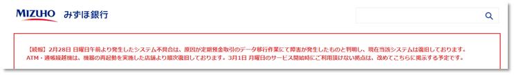 f:id:piyokango:20210301045353p:plain