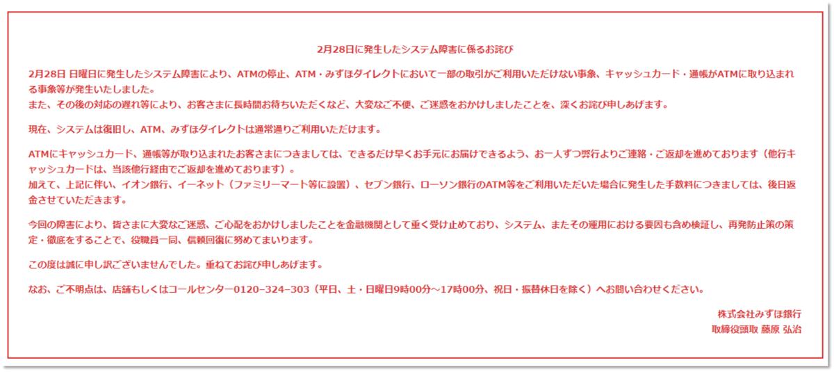 f:id:piyokango:20210304123546p:plain
