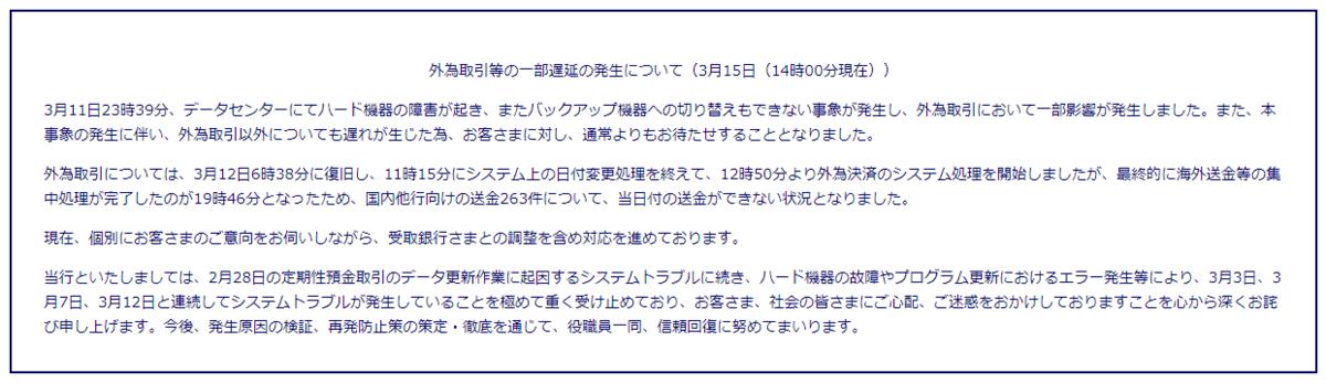 f:id:piyokango:20210315171112p:plain