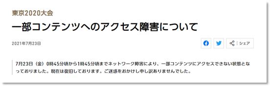 f:id:piyokango:20210724075256p:plain
