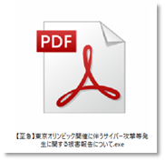 f:id:piyokango:20210728021229p:plain