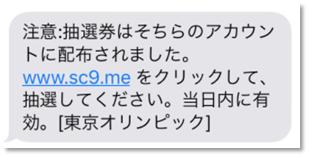 f:id:piyokango:20210803013106p:plain