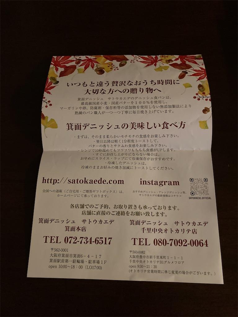 f:id:piyoko0722:20210401063132j:image