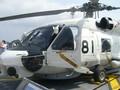 20080802海上自衛隊横須賀基地一般公開