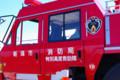 20080831第九管区総合訓練~特別高度救助隊車両