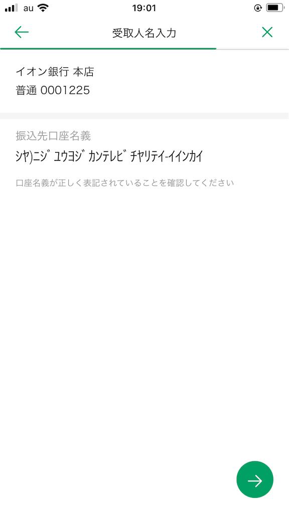 f:id:piyoko722:20210822190323p:image